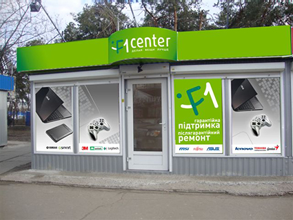 Оформление сервисного центра F1 Center
