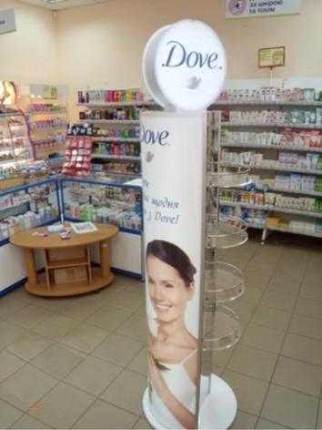 Стойка Dove