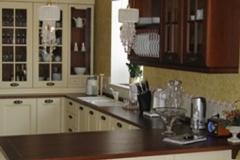 Пример: Стильная кухня П-образной формы