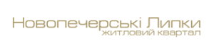 Логотип Новопечерські Липки, житловий комплекс фото