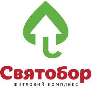 Логотип житлового комплексу Святобор фото