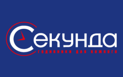Логотип Секунда logo фото