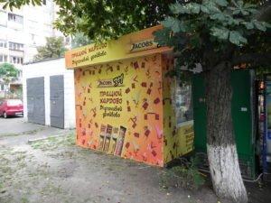 Оклейка киосков, брендирование, наружная реклама фото