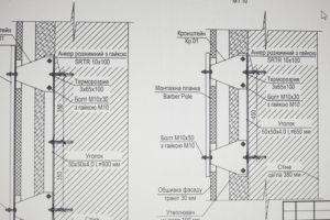 Схема изготовления утепления фасада фото