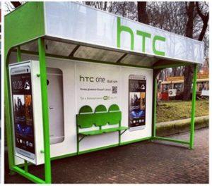 Брендинование остановки HTC, фото