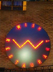 Круглая вывеска для ресторана WISH, фото