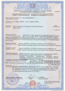 Сертификат АКП SARAY 2016-2018 г.г-1