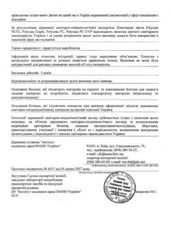 акрил-2