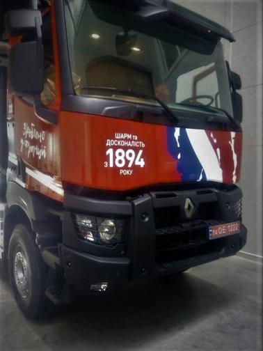 Оклейка пленкой транспорта грузового