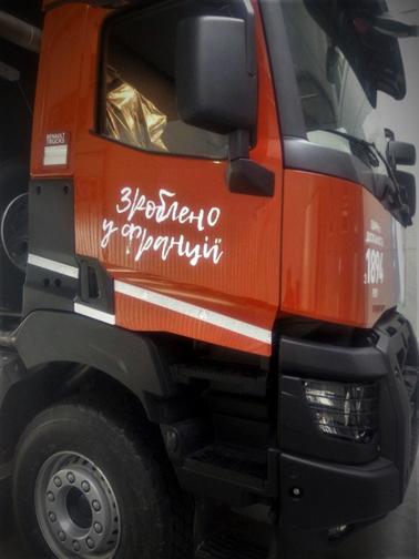 Renault грузовики, фото