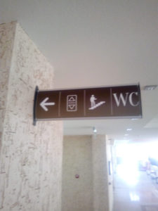 Табличка-указатель для Бизнес-центра