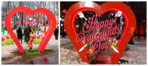 Красочная тематическая фотозона на день Святого Валентина