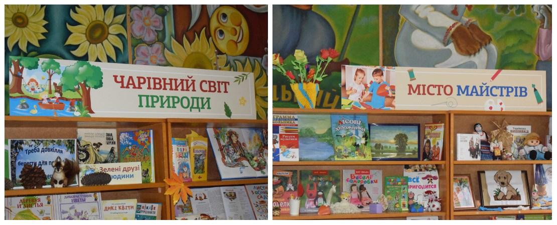 Информационные таблички для библиотеки
