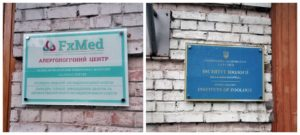 Информационные уличные настенные таблички