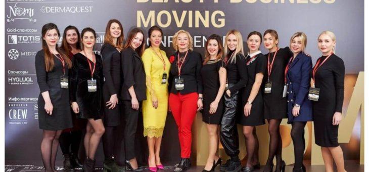 Стильная фотозона для бизнес-event Beauty Business Moving Conference